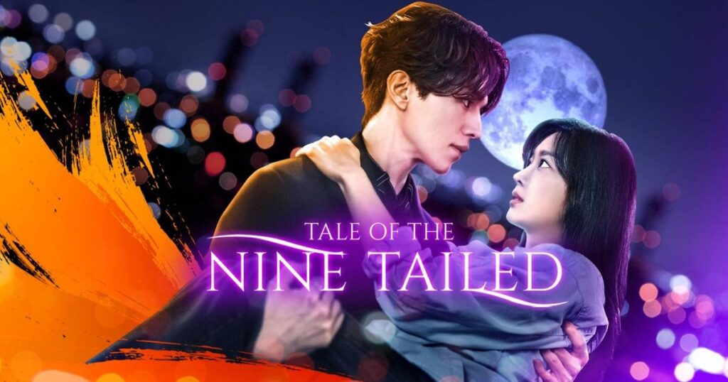 Tale Of The Nine Tailed